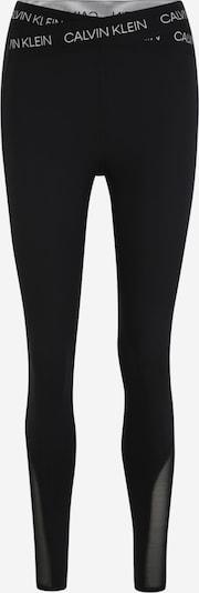 Calvin Klein Performance Sporthose in schwarz, Produktansicht