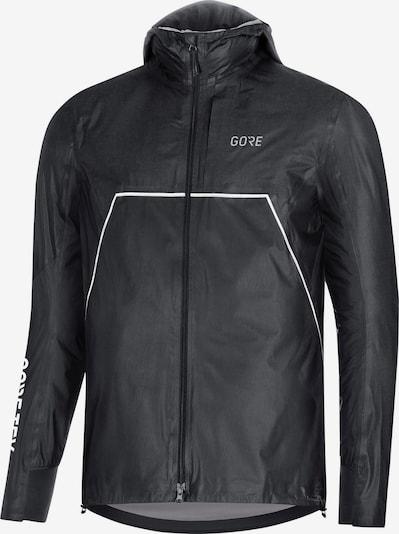 GORE WEAR Laufjacke 'R7' in schwarz, Produktansicht