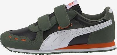 PUMA Sneaker 'Cabana Racer SL V Ps' in grün / schwarz / weiß, Produktansicht