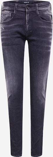 REPLAY Jeans 'ANBASS Hyperflex' in grey denim, Produktansicht