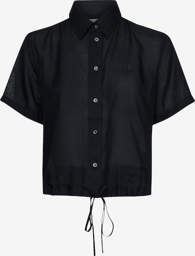 Calvin Klein Jeans Drawstring Shirt in schwarz, Produktansicht