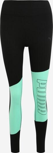 PUMA Leggings in mint / schwarz, Produktansicht