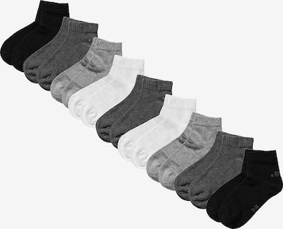s.Oliver Junior Sneakersocken in dunkelgrau / schwarz / weiß, Produktansicht
