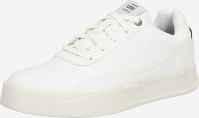 G-Star RAW Niske tenisice u bijela, Pregled proizvoda