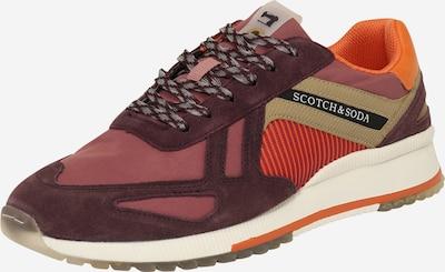 SCOTCH & SODA Sneaker 'Vivex' in lila / orange / rot, Produktansicht