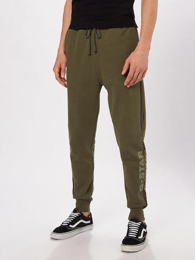 G-Star RAW Hose in dunkelgrün, Modelansicht