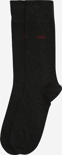 HUGO Socken in dunkelgrau, Produktansicht