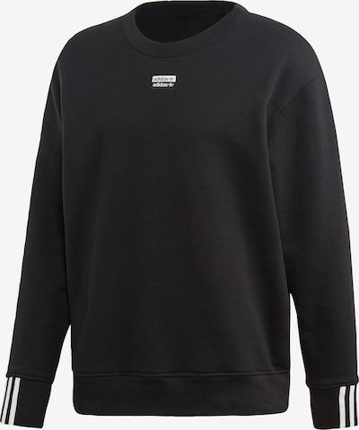 ADIDAS ORIGINALS Bluzka sportowa w kolorze czarnym, Podgląd produktu