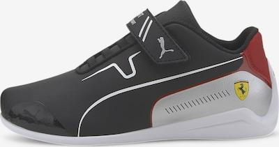 PUMA Sneaker 'Ferrari Drift Cat' in rot / schwarz / weiß, Produktansicht