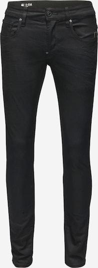 G-Star RAW Jeans 'Revend Super Slim' i sort, Produktvisning