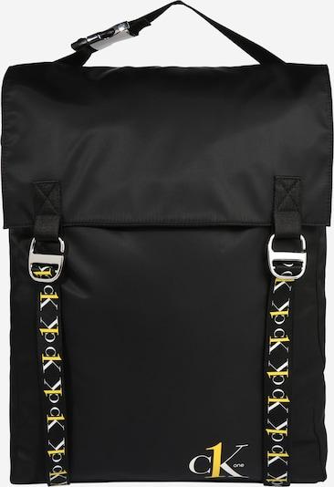 sárga / fekete / fehér Calvin Klein Jeans Hátizsák 'CK1 XL TOP HANDLE BP TAPEALLOVER', Termék nézet