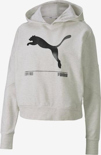 PUMA Sweatshirt 'NU-TILITY' in schwarz / weißmeliert, Produktansicht