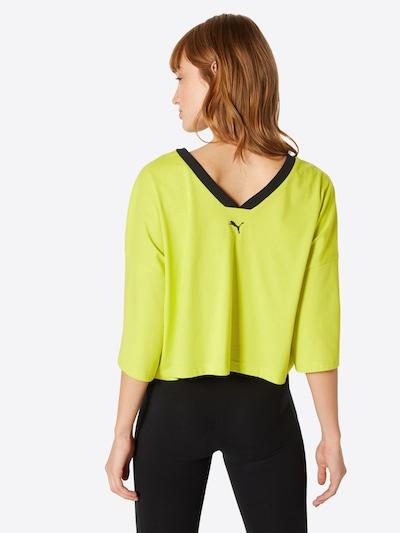 PUMA T Shirt in gelb / schwarz: Rückansicht