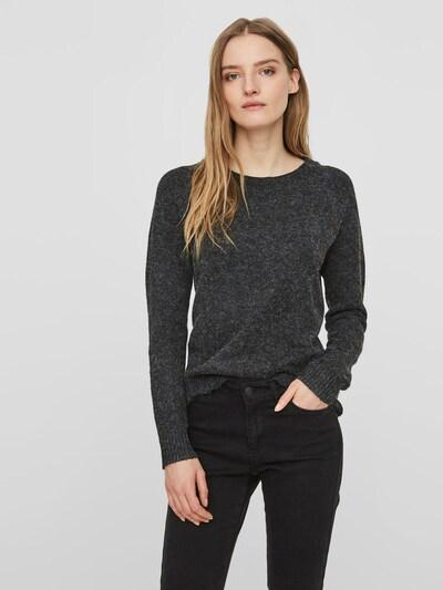 VERO MODA Pullover 'VMDOFFY' in schwarz, Modelansicht