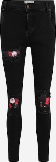SikSilk Jeans in black denim, Produktansicht