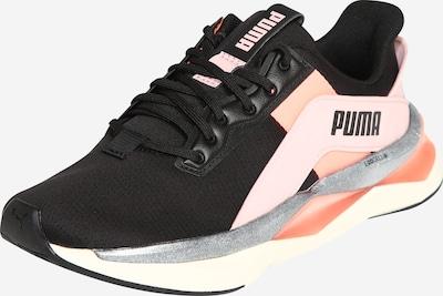 PUMA Športni čevelj 'LQDCELL Shatter XT Geo Pearl' | siva / korala / roza / črna barva, Prikaz izdelka