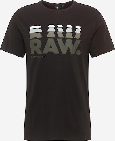 G-Star RAW Tričko - sivá / čierna / biela: Pohľad spredu