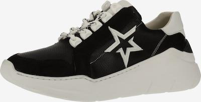 Paul Green Sneaker in beige / schwarz: Frontalansicht