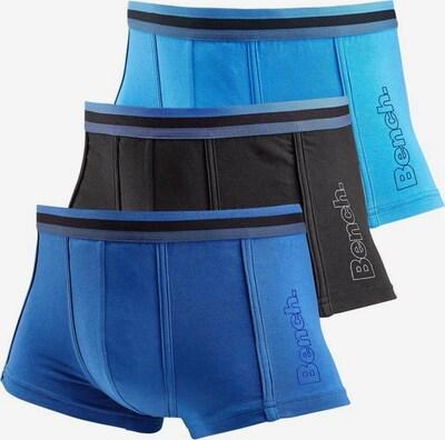 BENCH Hipster (3 Stück) in blau / türkis / schwarz, Produktansicht
