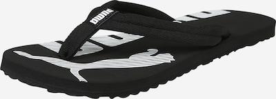 PUMA Čevelj za na plažo/kopanje 'Epic Flip v2' | črna / bela barva, Prikaz izdelka