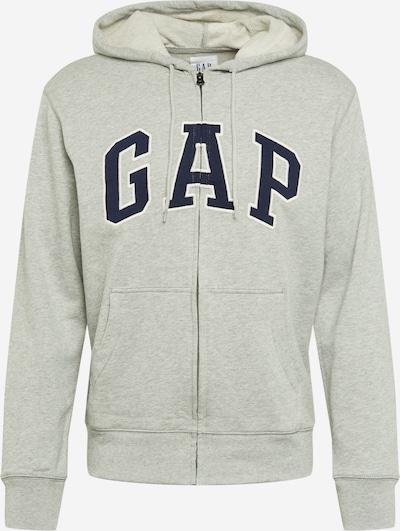 GAP Sudadera con cremallera 'XLS FT ARCH FZ' en gris moteado / negro / blanco, Vista del producto