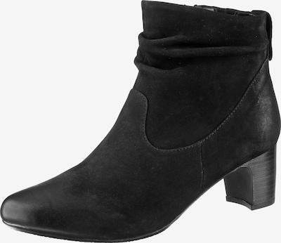 GERRY WEBER Stiefelette 'Lecia' in schwarz, Produktansicht