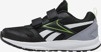 REEBOK Schuhe in grau / schwarz / weiß, Produktansicht