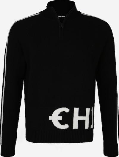 CHIEMSEE Sporta džemperis pieejami melns: Priekšējais skats