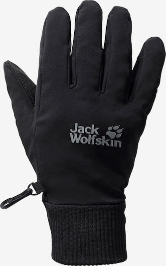 JACK WOLFSKIN Sporthandschoenen 'Supersonic XT' in de kleur Zwart / Zilver, Productweergave