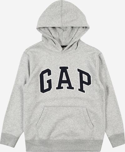GAP Sweater majica 'Campus' u svijetlosiva / crna, Pregled proizvoda