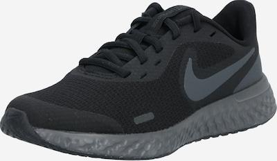 Nike Sportswear Sportschuh 'Revolution 5' in anthrazit / schwarz, Produktansicht