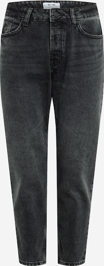 Džinsai 'Onsavi Life Beam' iš Only & Sons , spalva - juodo džinso spalva, Prekių apžvalga