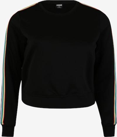 Megztinis be užsegimo iš Urban Classics Curvy , spalva - mišrios spalvos / juoda, Prekių apžvalga