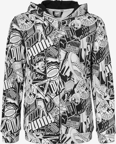 PUMA Sweatjacke 'ALPHA AOP' in schwarz / weiß, Produktansicht