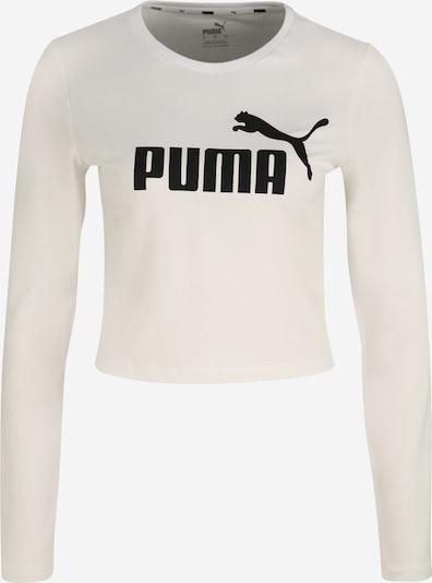 PUMA T-Krekls 'ESS+' pieejami melns / balts: Priekšējais skats