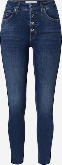 Calvin Klein Jeans Jean 'CKJ 010 HIGH RISE SKINNY ANKLE' en bleu denim, Vue avec produit