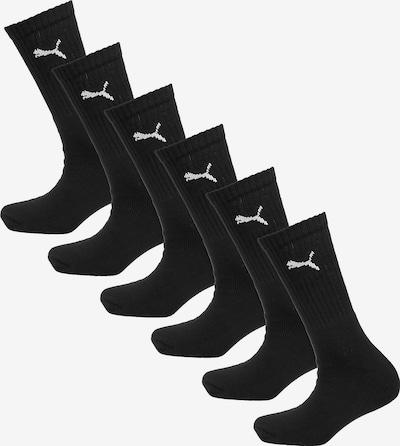 PUMA 6 Paar Socken Crush Crew in schwarz / weiß, Produktansicht