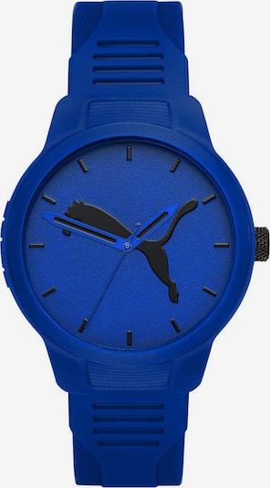 PUMA Uhr 'Reset V2' in saphir / schwarz, Produktansicht