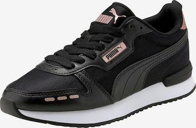 PUMA Sneaker 'R78 Wn's Meta' in gold / schwarz, Produktansicht