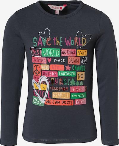 Boboli Shirt in mischfarben / schwarz, Produktansicht
