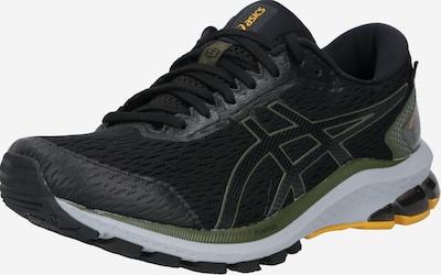 ASICS Běžecká obuv - olivová / černá, Produkt