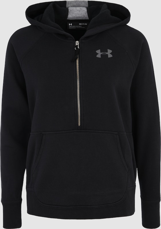 UNDER ARMOUR Hoodie 'Favorite' mit 1/2-Zipper
