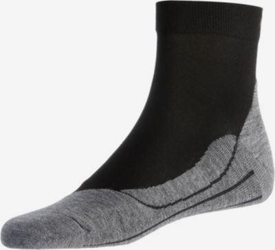 FALKE RU4 Short Laufsocken Herren in grau / schwarz, Produktansicht