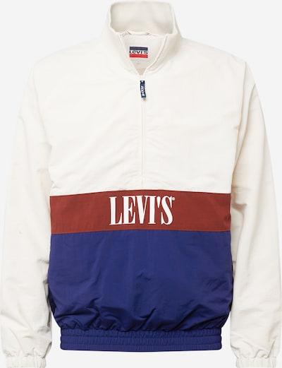 LEVI'S Prijelazna jakna 'Marina' u tamno plava / boja vina / prljavo bijela, Pregled proizvoda