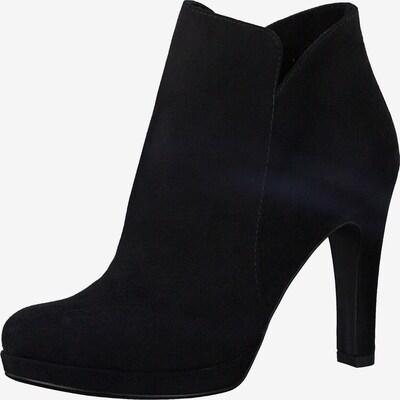 Tamaris Schuhe Online Shop » ABOUT YOU