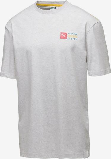 PUMA T-Shirt ' RS-0 ' in naturweiß, Produktansicht