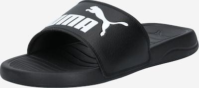 PUMA Čevelj za na plažo/kopanje 'Popcat 20' | črna / bela barva, Prikaz izdelka