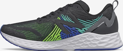 Bėgimo batai 'Fresh Foam Tempo' iš new balance , spalva - mėlyna / žalia / juoda, Prekių apžvalga
