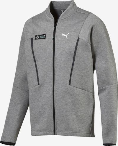 PUMA Veste de sport 'MERCEDES AMG PETRONAS' en gris, Vue avec produit