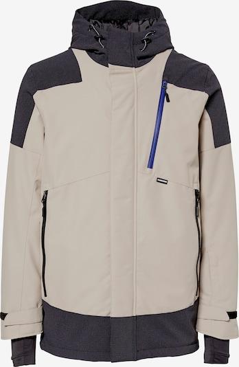 CHIEMSEE Sporta jaka pieejami bēšs / melns, Preces skats